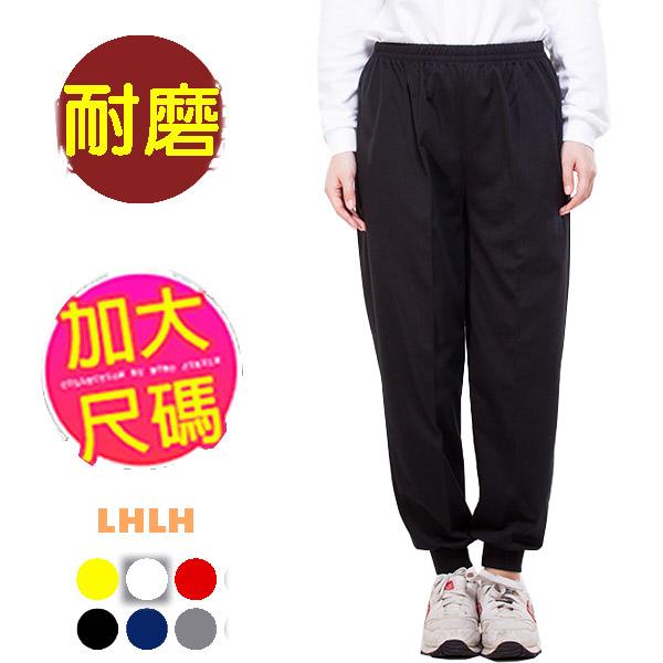 運動長褲 縮口褲 黑 白 黃 紅 藍 灰 【現貨】