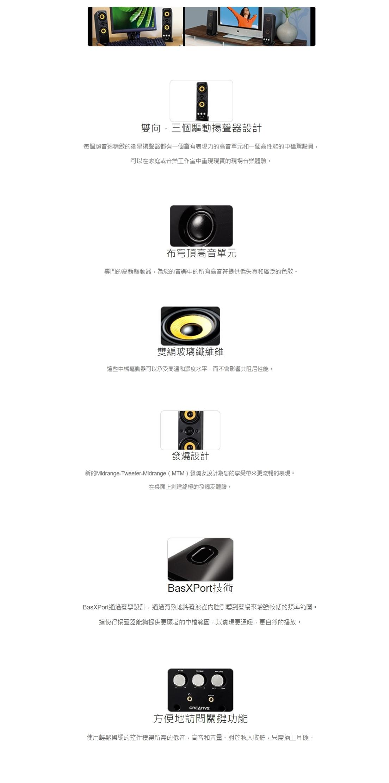 CREATIVE GigaWorks T40 喇叭 ( 51MF1615AA008 /T40 II )【迪特軍】