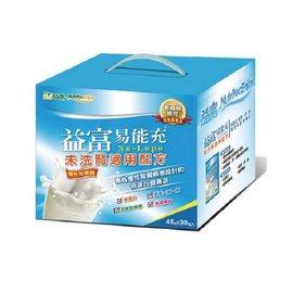 益富 易能充 24g 30包/盒◆德瑞健康家◆