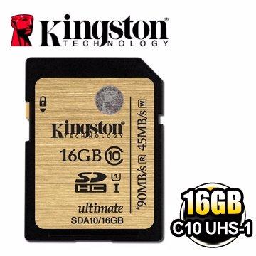 *╯新風尚潮流╭*金士頓記憶卡 16G 16GB SDHC C10 UHS-I U1 SDA10/16GB