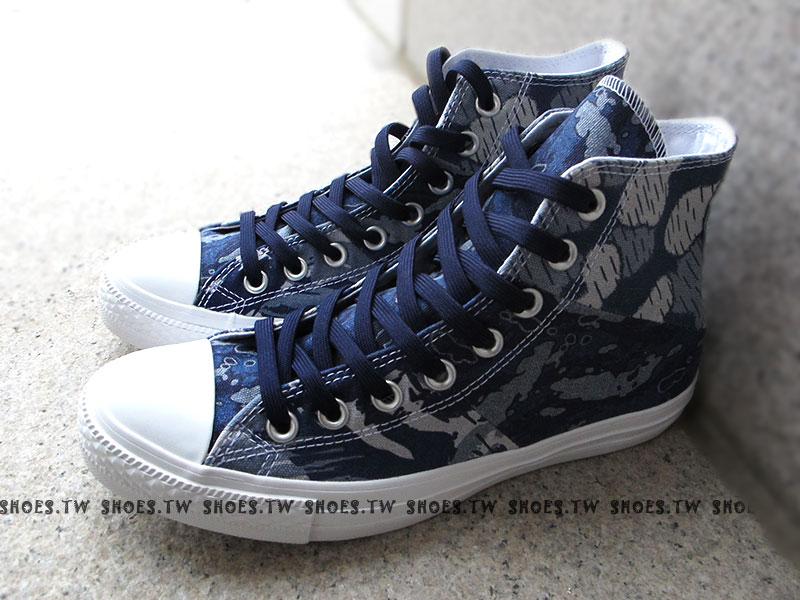 《限量5折》鞋殿【143084C403】CONVERSE 帆布鞋 TRI-PANEL 高筒 迷彩 藍色 男女