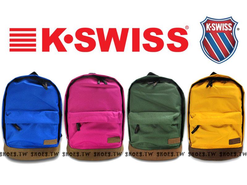 鞋殿【114SSB17XXX】K-SWISS 後背包 運動後背包 帆布拼接卡其麂皮 可放筆電跟平版 共有四色