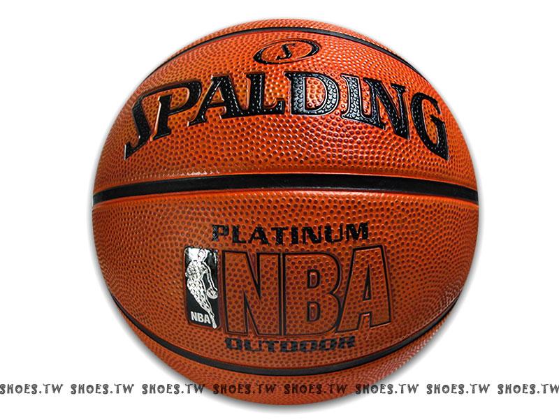 鞋殿【SPA83012】斯伯丁籃球 SPALDING PLATINUM 空心字 室外球