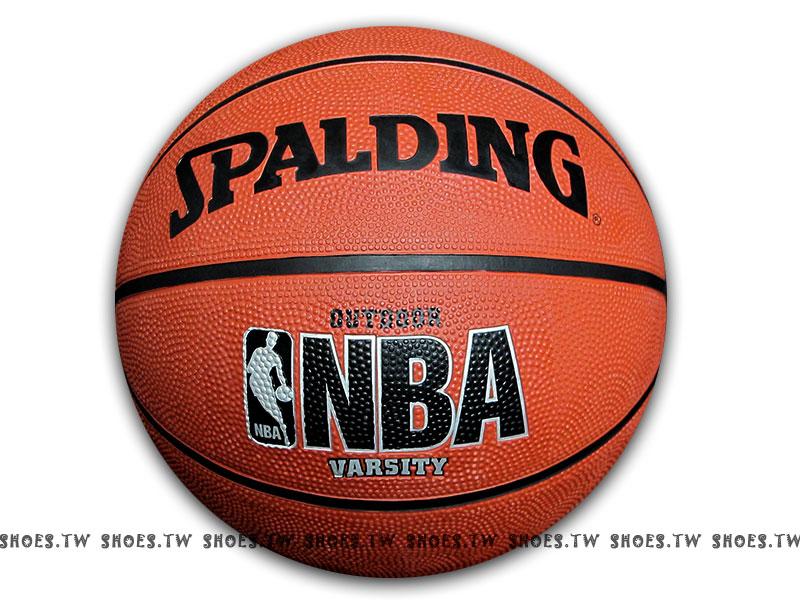 鞋殿【SPA63307、SPA64291】斯伯丁籃球 SPALDING VARSITY 室外基本款 橘色 橘銀標