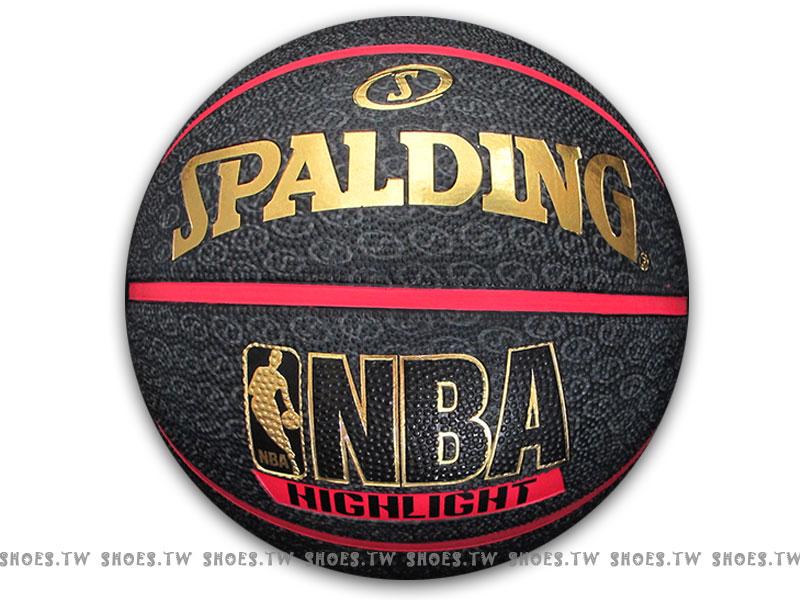 鞋殿【SPA73904】斯伯丁籃球 SPALDING 2013 HIGHLIGHT 室外籃球 ?紅金