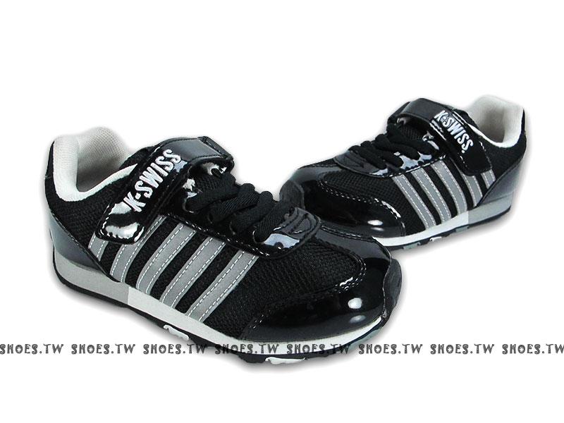 [18cm] 鞋殿【52772008】K-SWISS 童鞋 運動鞋 慢跑鞋 中童 黑白 中性款