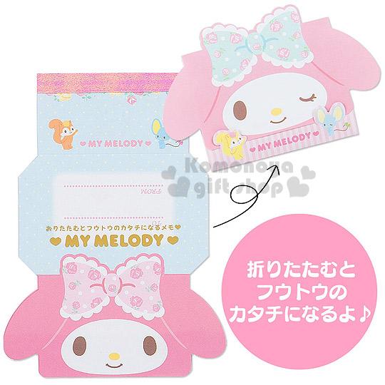 〔小禮堂〕美樂蒂 日製造型信封便條紙《粉藍.大臉.朋友.玫瑰蝴蝶結》