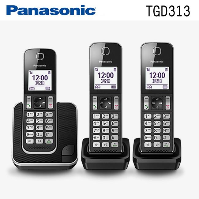 【現貨】國際牌Panasonic KX-TGD313TW(TGD313) DECT數位無線電話◆送10合1萬用充電線+環保筷