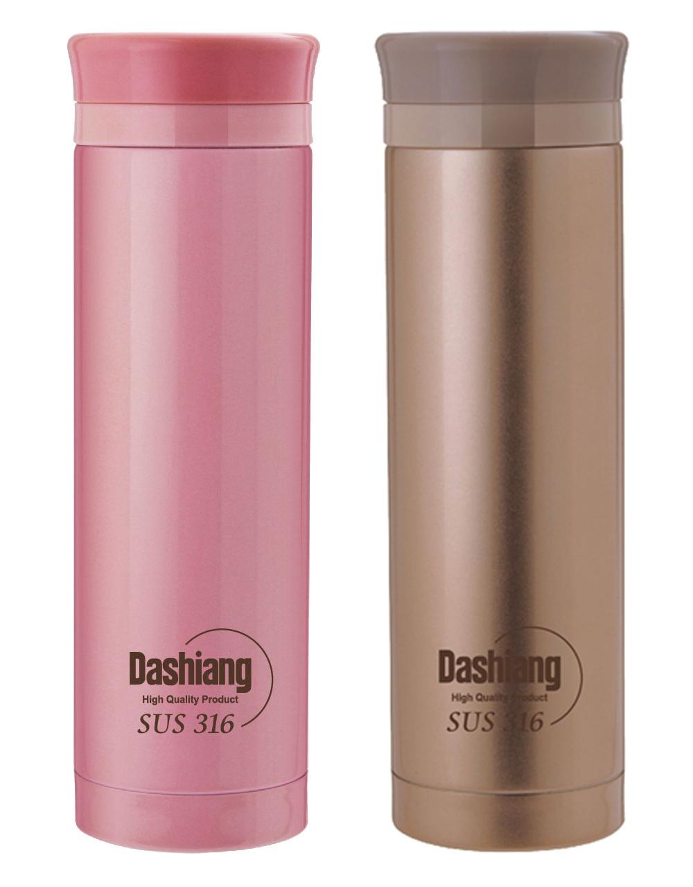 【RV運動家族】Dashiang 320ML真水淨水保溫瓶(金、粉兩色)