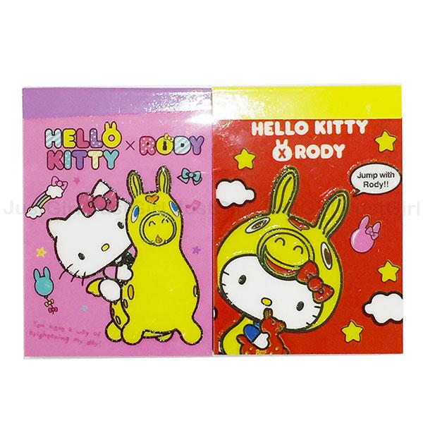 Hello Kitty RODY 便條紙 便條本 MEMO紙 記事本 文具 正版日本授權 * JustGirl *