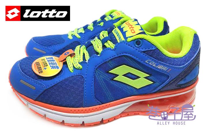 【巷子屋】義大利第一品牌-LOTTO樂得 大童/女款雙避震炫彩氣墊運動慢跑鞋 [2246] 海洋藍 超值價$690