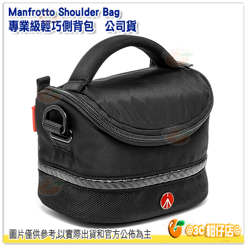 可分期 免運 曼富圖 Manfrotto MB MA-SB-6 Shoulder Bag VI專業級輕巧側背包 VI 正成公司貨 相機包 攝影包 側背