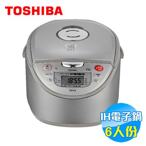 Toshiba 東芝 6人份IH電子鍋 RC10RHGN