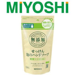 日本MIYOSHI無添加泡沫洗手乳補充包 300ml