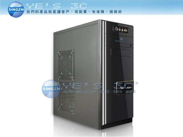 「YEs 3C」微星 INTEL 升級和平者主機 【Pentium G1840 + DDR3 4G + H81晶片 】雙核心 升級主機 有發票 免運