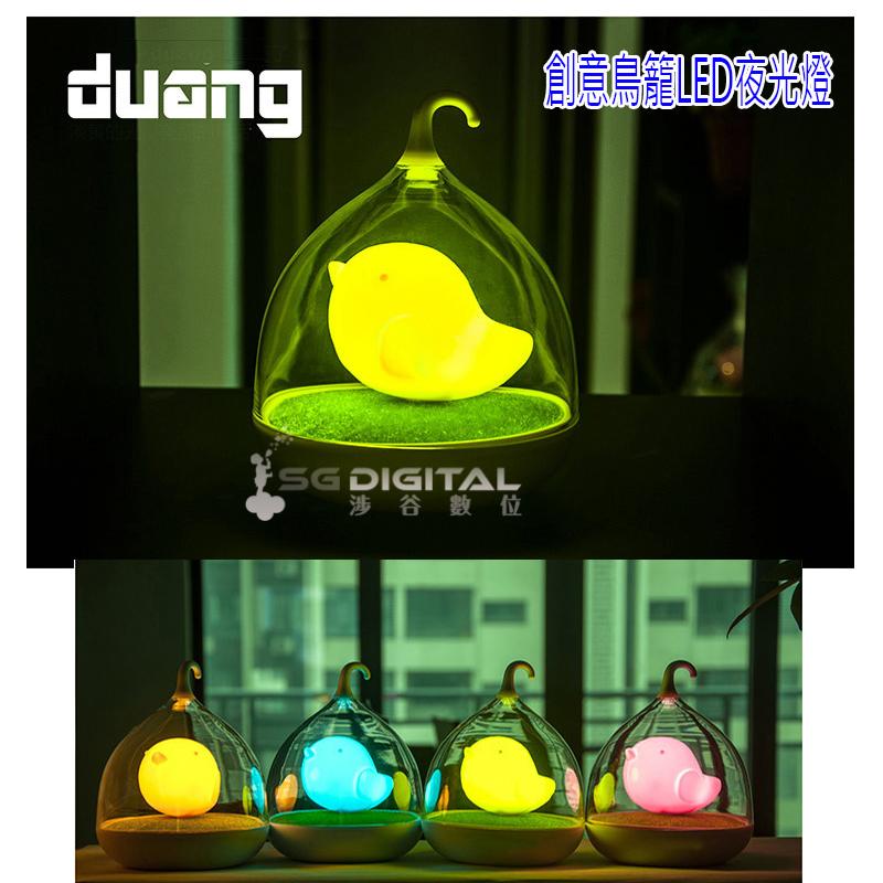 ~斯瑪鋒科技~正品授權保證 創意 LED鳥籠燈/床頭燈 小鳥燈 觸摸感應開關/50%省電節能可充電 露營燈