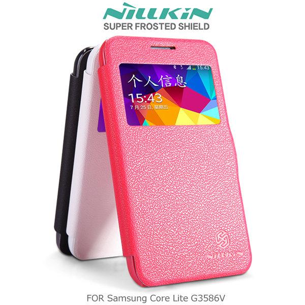 ~斯瑪鋒科技~NILLKIN Samsung Core Lite G3586V 新皮士鮮果系列超薄皮套 開窗皮套 (送草莓支架)