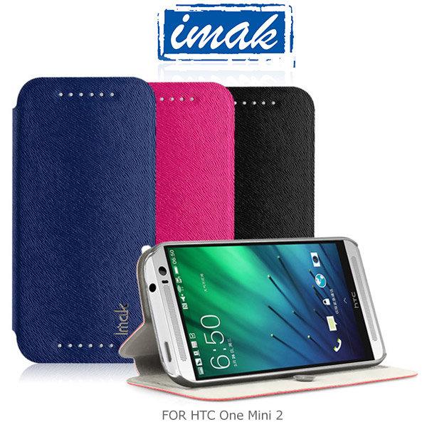 ~斯瑪鋒科技~ IMAK HTC One Mini 2 樂系列皮套 (松鼠紋)可站立皮套 保護殼 保護套