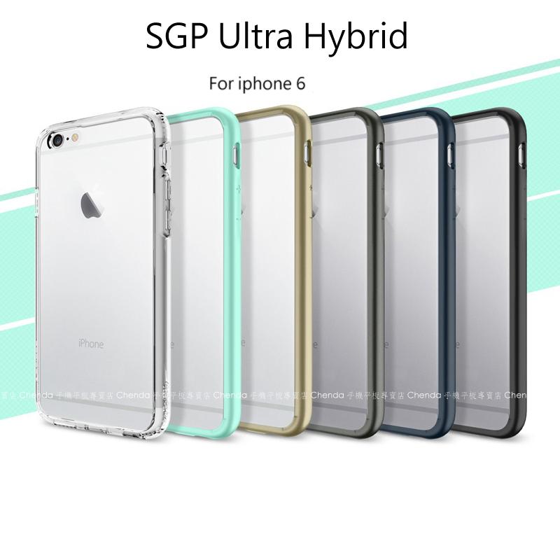 ~斯瑪鋒科技~SGP APPLE iphone6(4.7吋)Ultra Hybrid 矽膠邊框透明殼 保護殼 保護套