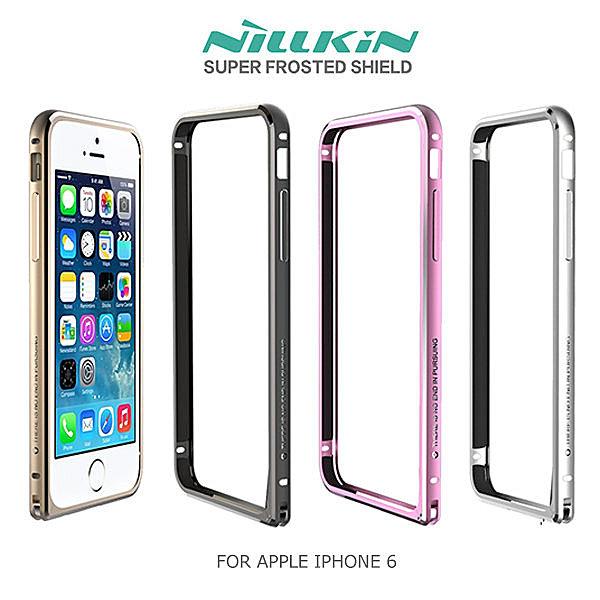 ~斯瑪鋒科技~NILLKIN APPLE iPhone 6 4.7 吋 哥特系列金屬邊框 太空鋁合金材質 表扣設計