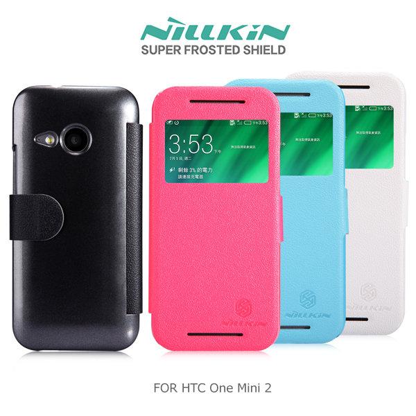 ~斯瑪鋒科技~NILLKIN HTC One Mini 2 新皮士鮮果系列超薄皮套 翻折磁扣皮套 開窗皮套 (送草莓支架)
