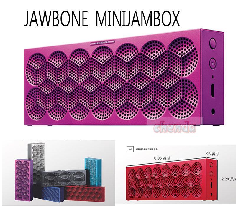 ~斯瑪鋒數位~藍芽設備大廠 JAWBONE MINIJAMBOX 便攜藍牙喇叭 高音質 好攜帶 公司貨
