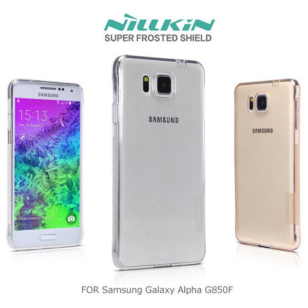 ~斯瑪鋒科技~NILLKIN Samsung Grand Prime G5308W 本色系列TPU軟套 軟殼 透色套