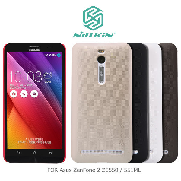 NILLKIN Asus ZenFone 2 ZE550/551ML 超級護盾硬質保護殼 抗指紋磨砂硬殼 斯瑪鋒科技