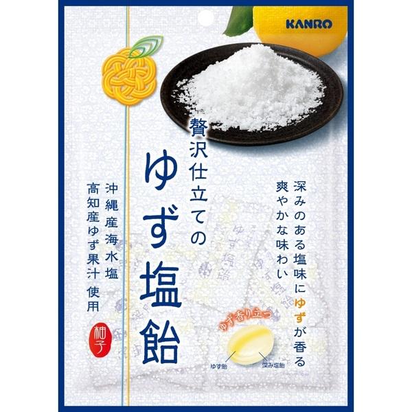 KANRO甘樂奢華柚子鹽糖(80g)