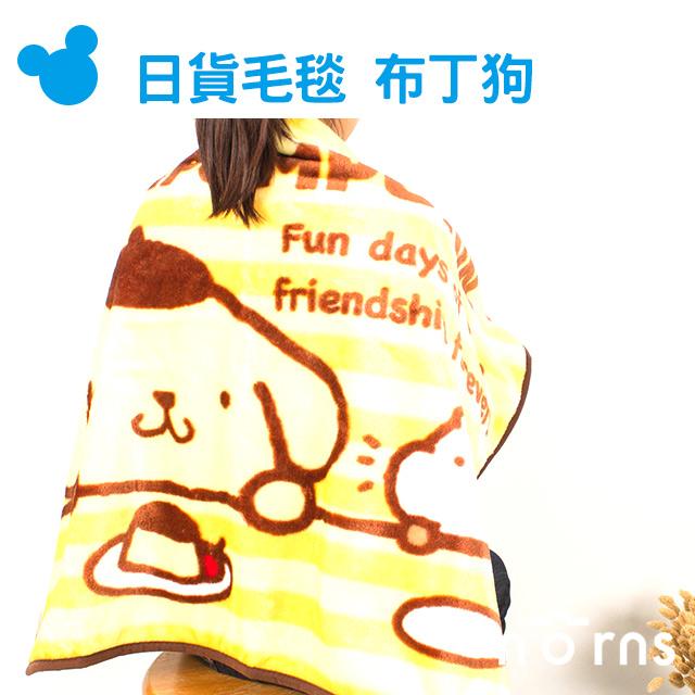 NORNS 【日貨毛毯 布丁狗】冷氣毯 棉被 懶人毯 披肩 暖毯 被子 日本 居家 三麗鷗
