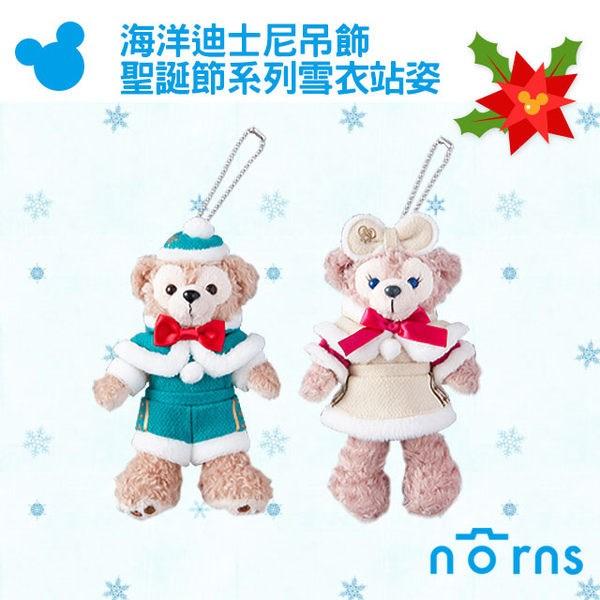 NORNS 【東京海洋迪士尼吊飾 雪衣站姿 達菲熊 雪莉玫】聖誕節 Duffy Shelliemay 日本帶回