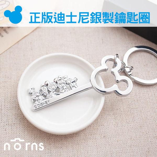NORNS 【正版迪士尼銀製吊飾-米奇中空造型】Disney 鑰匙圈 吊飾 禮物 裝飾 雜貨 米老鼠