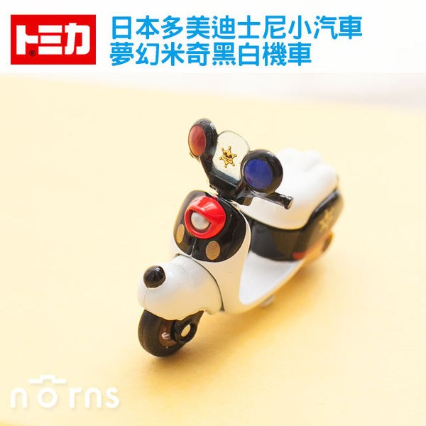 NORNS 【夢幻米奇黑白機車】日本TOMICA多美迪士尼小汽車 Mickey 米老鼠 Disney