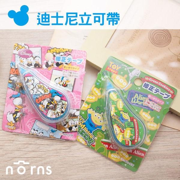 NORNS 【迪士尼立可帶】 唐老鴨 三眼怪 玩具總動員 皮克斯 文具 Pixar
