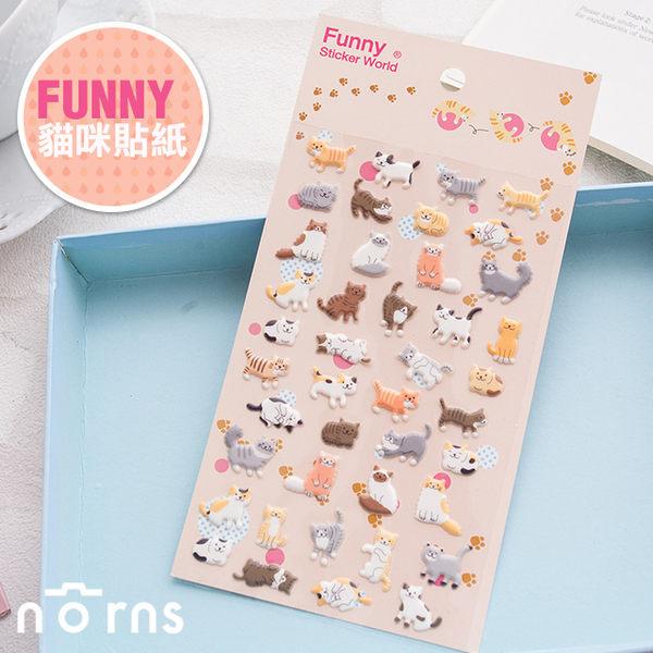 NORNS 韓國進口【FUNNY貓咪 】立體 泡棉貼紙 拍立得照片裝飾貼紙