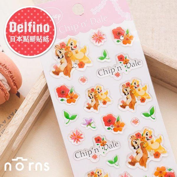 NORNS 【Delfino點膠貼紙 奇奇蒂蒂】迪士尼 手帳 行事曆 裝飾貼紙