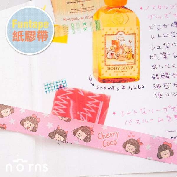 NORNS 【Funtape日貨和紙膠帶-粉色櫻桃可可】Line貼圖 手帳 行事曆 裝飾貼紙