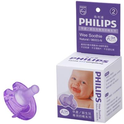 【悅兒樂婦幼用品?】PHILIPS 飛利浦 2號奶嘴-天然