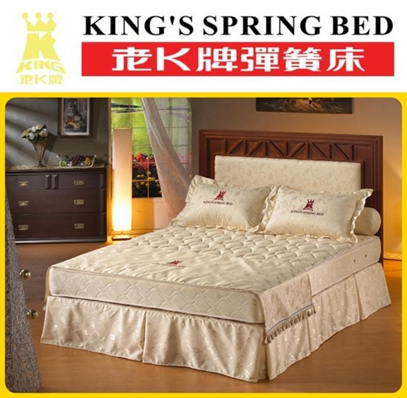 老K牌彈簧床-特級好入夢系列-雙人加大床墊-6*6.2