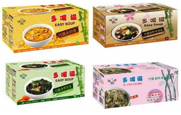 川田佳 竹鹽多喝湯系列 海帶芽湯(12入)/金針湯(10入)/海帶味?湯(8入)/酸辣湯(8入) 原價$180-特價$169