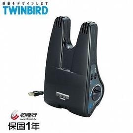 Twinbird 烘鞋乾燥機 SD-4643TWGY