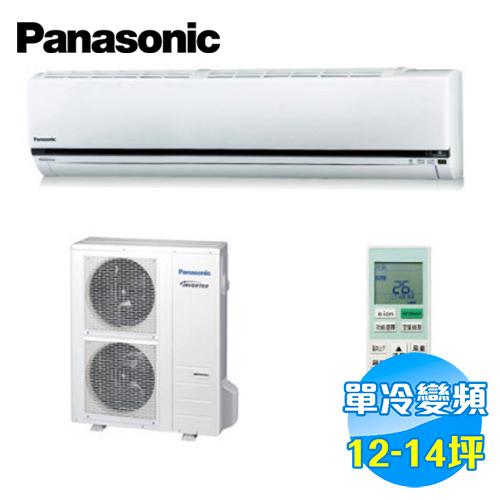 國際 Panasonic 冷專變頻 一對一分離式冷氣 J系列 CS-J90VA2 / CU-J90VCA2