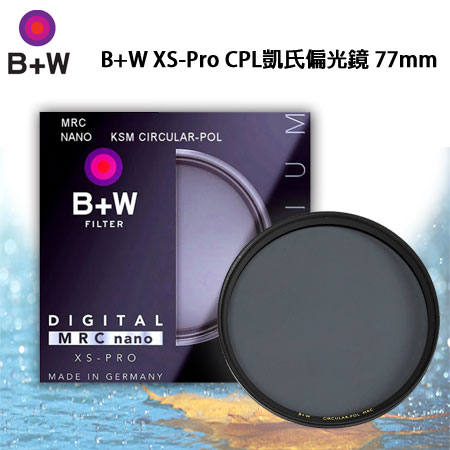 "B+W XS-Pro CPL凱氏偏光鏡 77mm 捷新公司貨 ""正經800"""