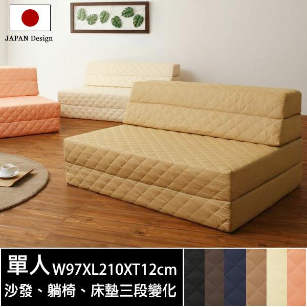 沙發床 三用沙發【Y0008】卡爾抗菌多用途床墊沙發單人(6色) 完美主義