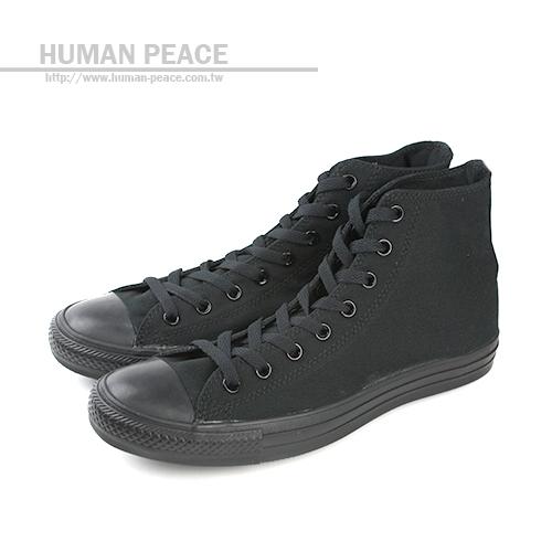 CONVERSE CTAS 帆布 舒適 高筒 基本款 戶外休閒鞋 黑 男女款 no006