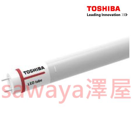 TOSHIBA東芝LED燈管9.5W 黃光2呎 高演色90