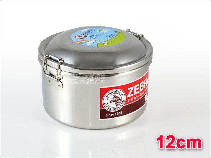 快樂屋? 極厚款~ZEBRA 斑馬牌 304不鏽鋼圓型雙層便當盒.飯盒.餐盒 12cm