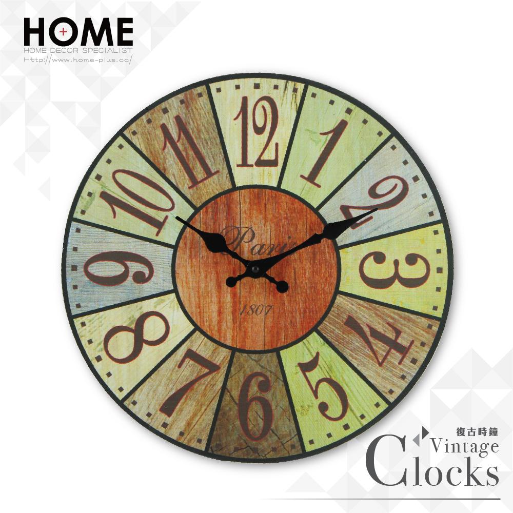 HOME+ 復古時鐘 法式酒館 靜音機芯 Zakka掛鐘 壁鐘 無框畫 雜貨 鄉村 田園 工業 室內設計 裝潢 裝飾 擺飾