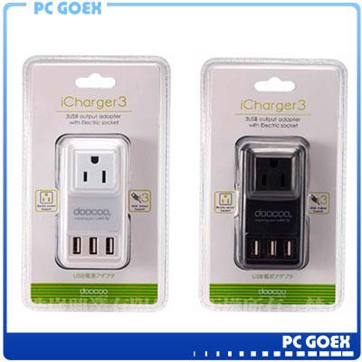 ☆pcgoex 軒揚☆ doocoo iCharger3 3埠 AC轉USB快充充電器.