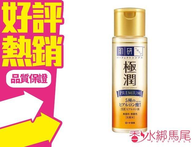 ROHTO 肌研 極潤 特濃 玻尿酸 保濕 化粧水 170ml 黃瓶?香水綁馬尾?